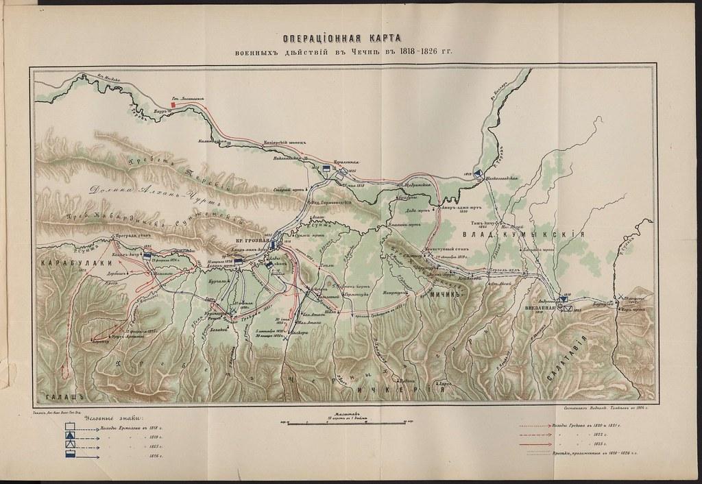 1818-1826. Карта военных действий в Чечне
