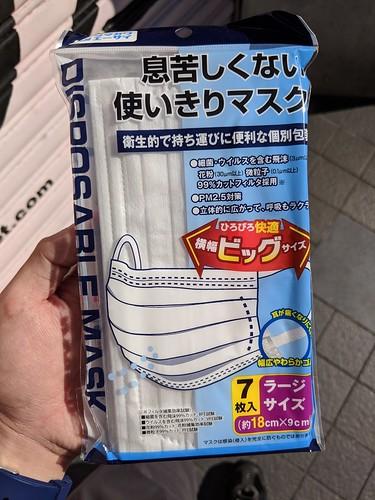 Japan Trip 2018 1177