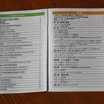 GeChic ゲシック On-Lap 1102H 開封レビュー (10)