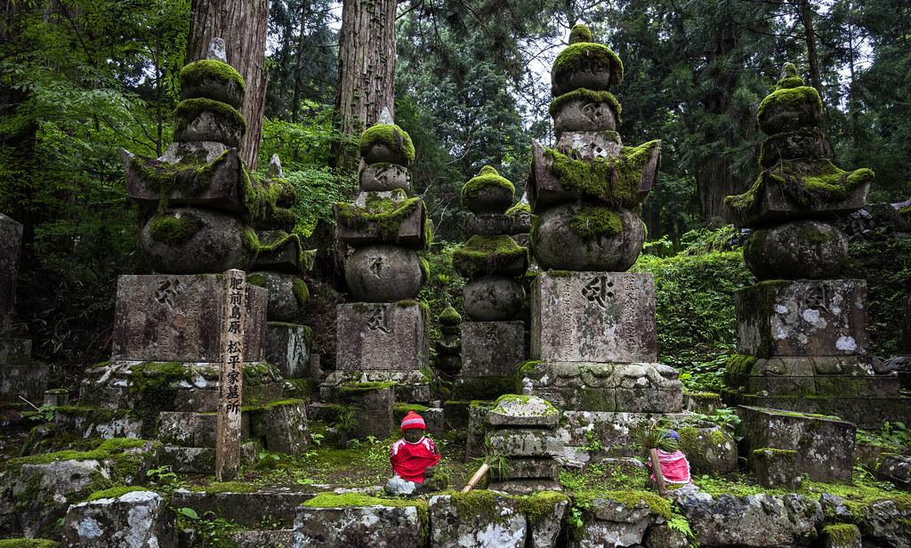 Tombstones in Koya-San (Japan)