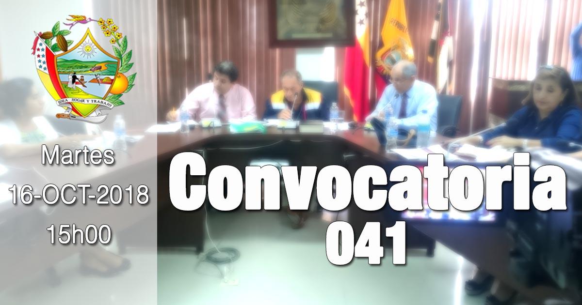 Convocatoria 041