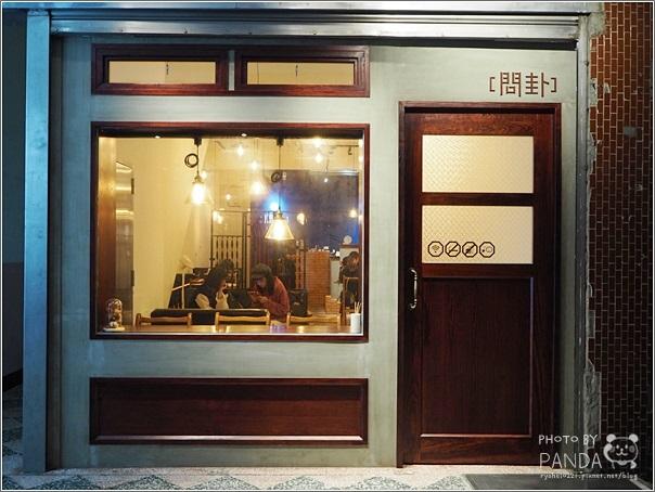 [問卦] Tea · Cafe · Bar (29)