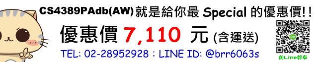 price-cs4389adb