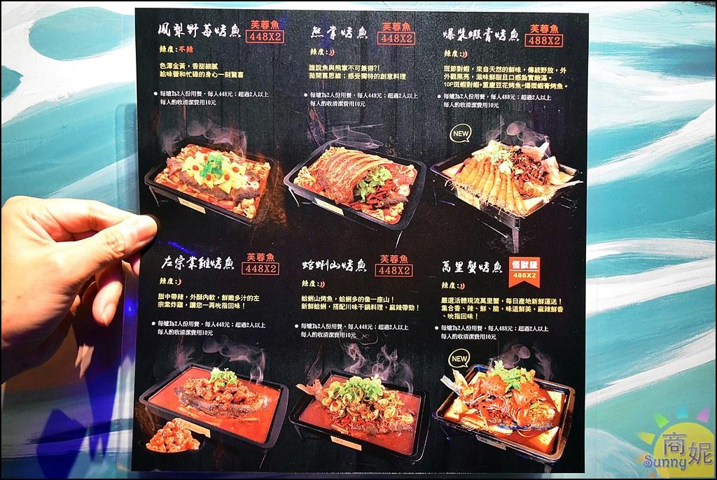 水貨麻油雞烤魚7
