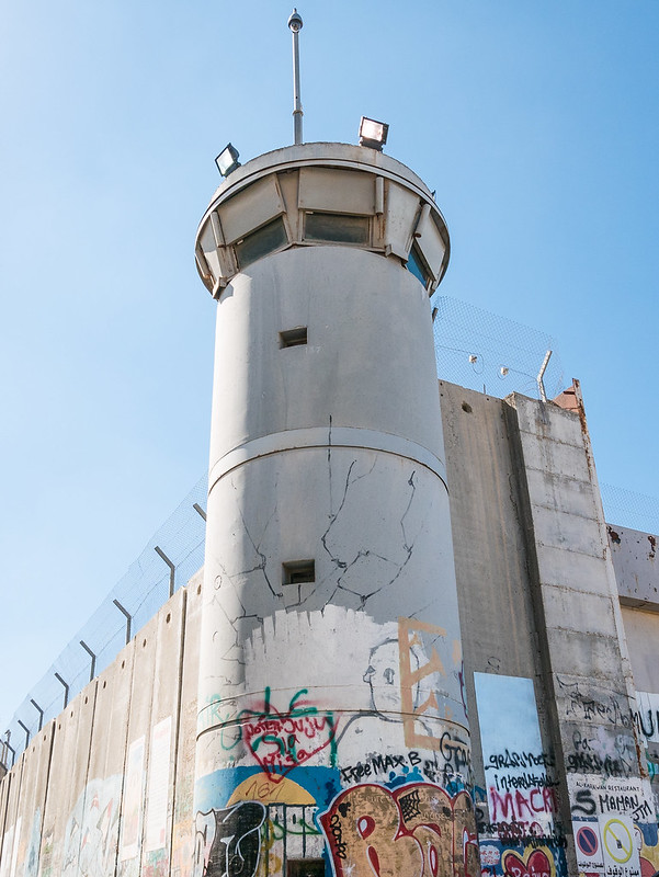 Israeli West Bank Separation Barrier