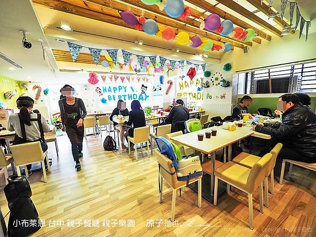 小布萊恩 台中 親子餐廳 親子樂園 26