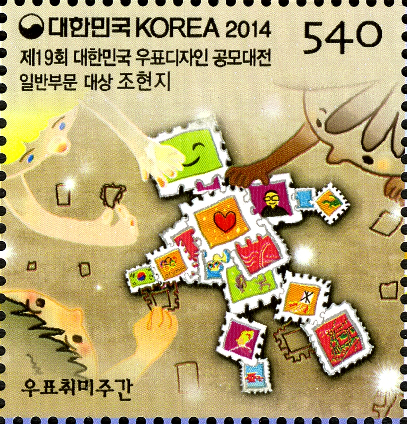 South Korea - Michel #3016 (2014)