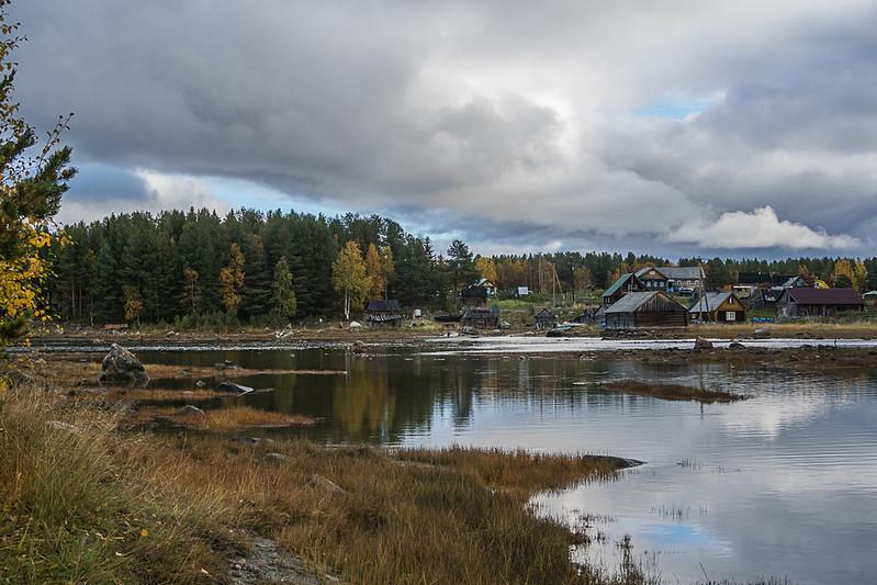 Nilmoguba village
