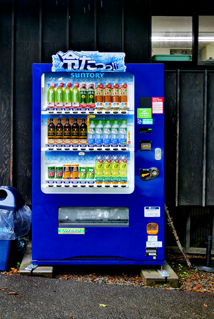 vending 019