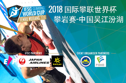 IFSC World Cup Wujiang 2018