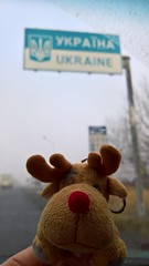 Reinsee on the border of Hungary and Ukraine