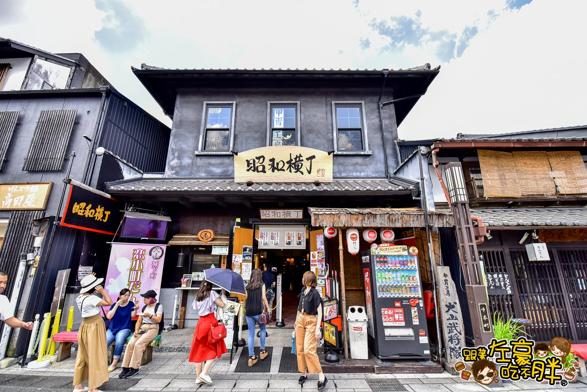 日本名古屋 犬山城+老街(中部探索之旅)-90