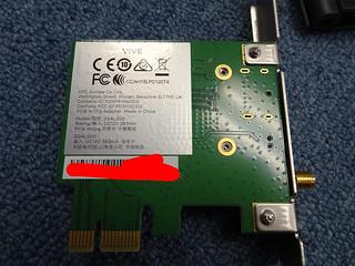 網卡型號是 2Q4L500