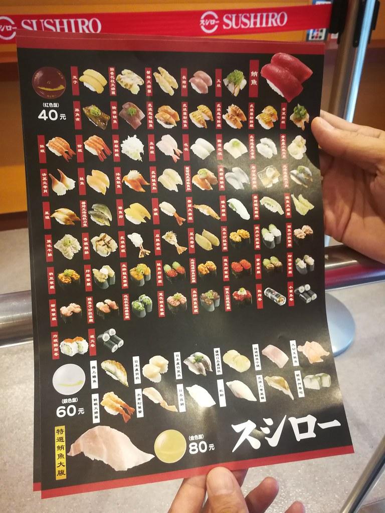 壽司郎中華路店 (7)