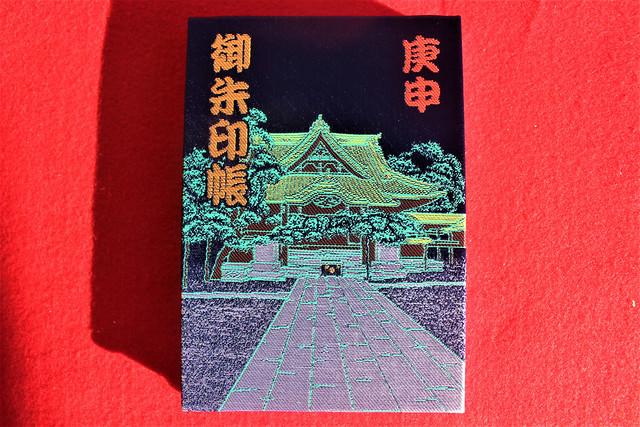 shibamata-gosyuin007