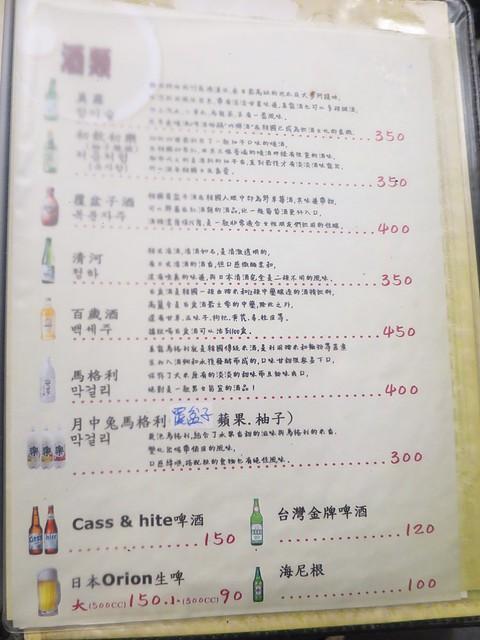 南大門韓國烤肉 15