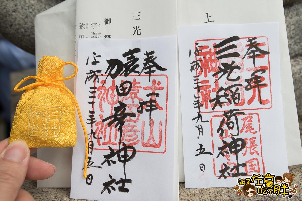 日本名古屋 犬山城+老街(中部探索之旅)-45