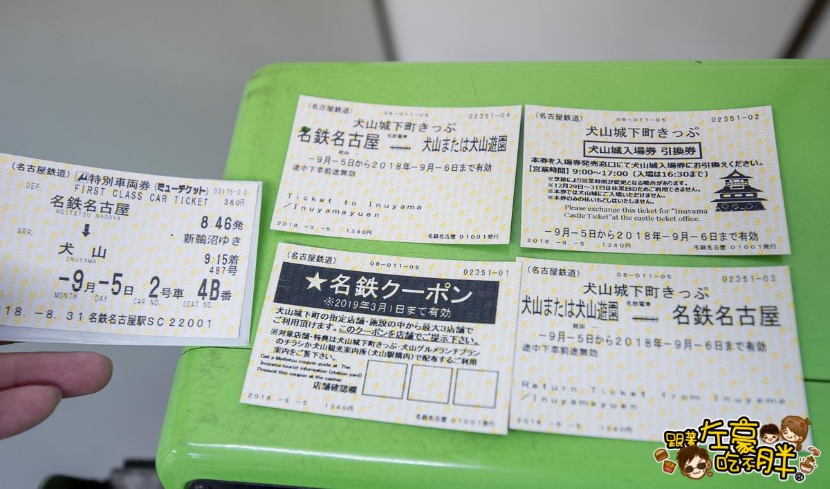日本名古屋 犬山城+老街(中部探索之旅)-12
