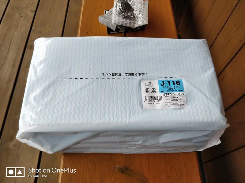 カウンタークロス 100枚の雑巾 (1)