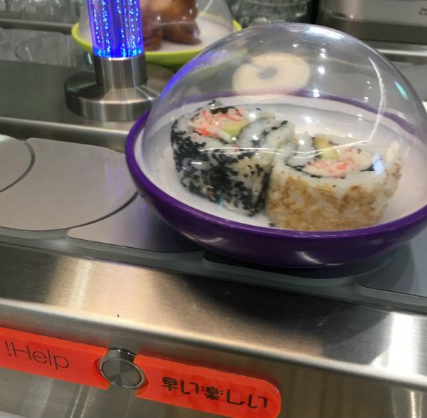 CDG-sushi