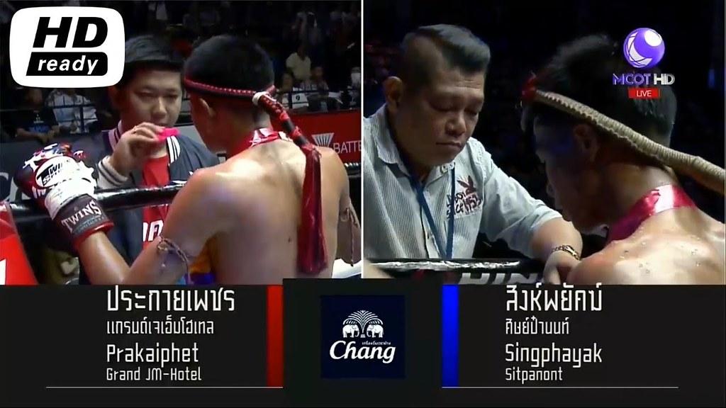 ศึกมวยไทยลุมพินี TKO ล่าสุด 22 กันยายน 2561 มวยไทยย้อนหลัง Muaythai HD 🏆 - YouTube