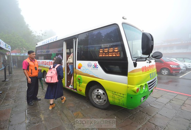 alishan forest tour shuttle bus