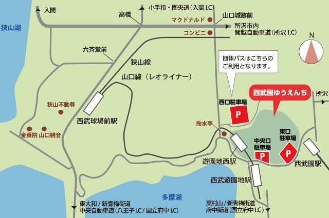 saitama-tokorozawa-city-seibuen-amusement-park (1)