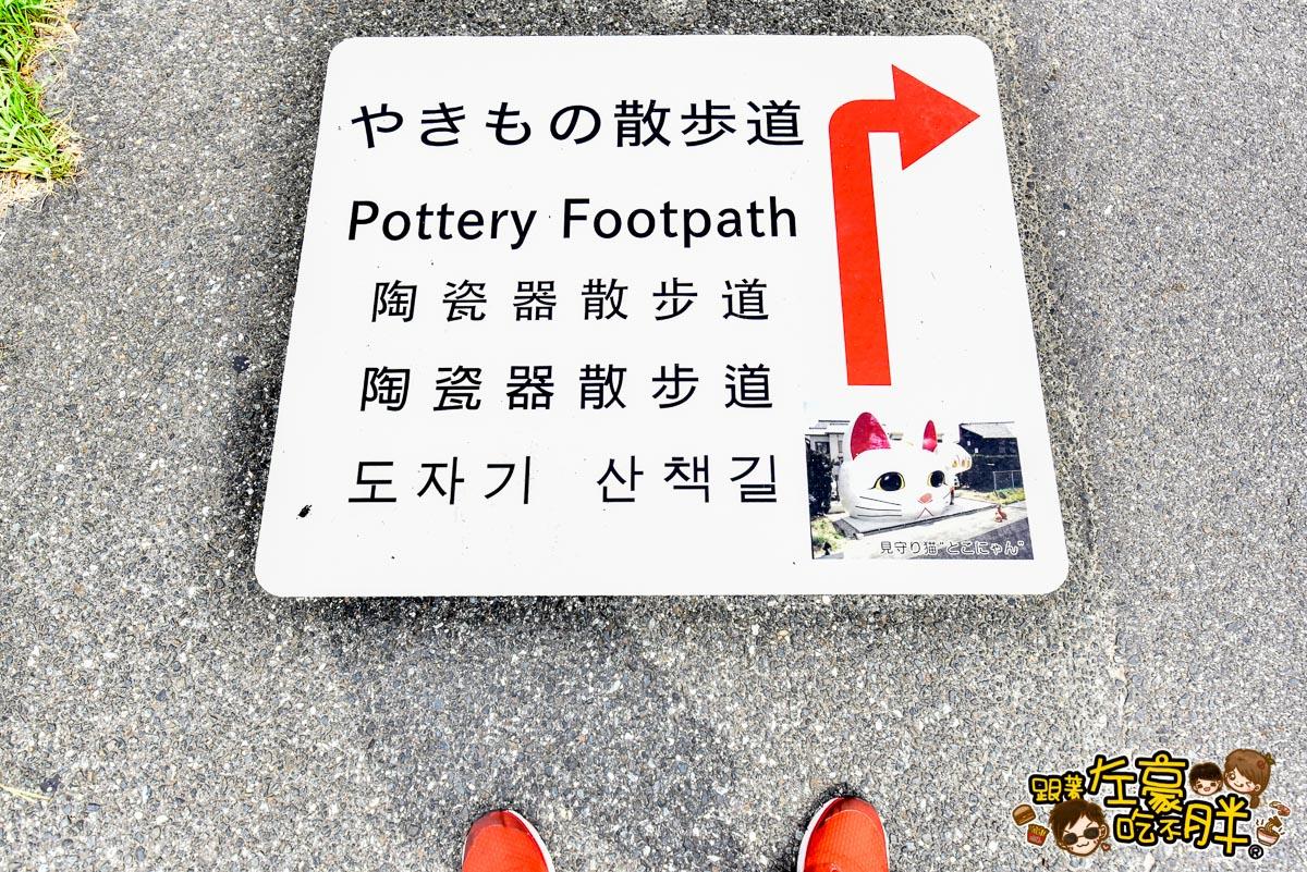 招財貓的故鄉 日本常滑市-18