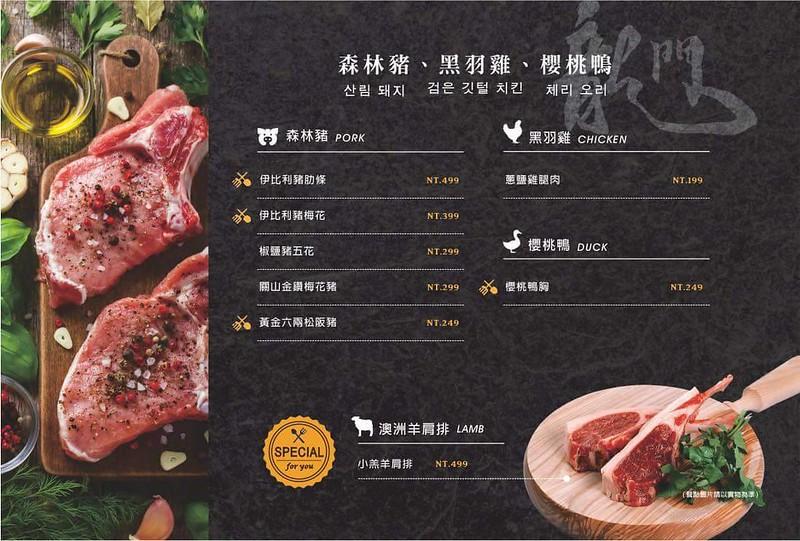 龍門燒肉 (17)