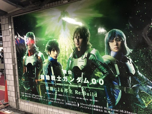 Gundam 00 Stage- Adversing Poster osaka