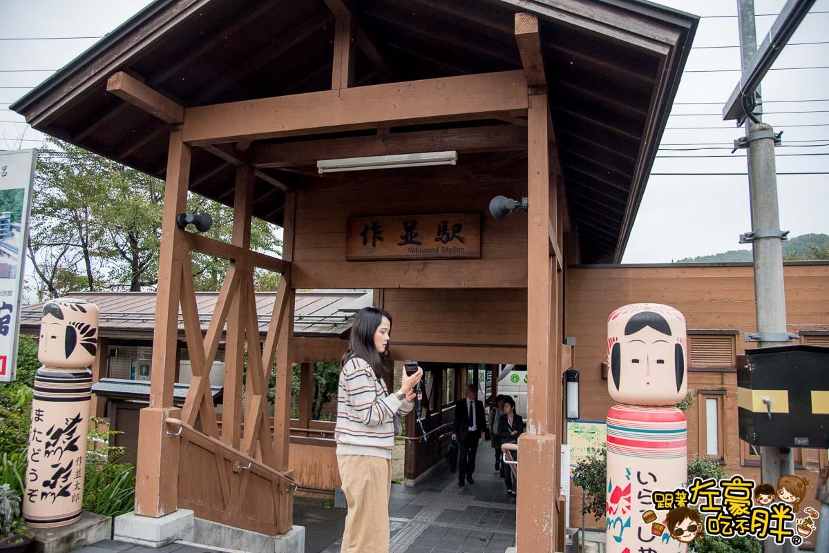 日本東北自由行(仙台山形)DAY2-14