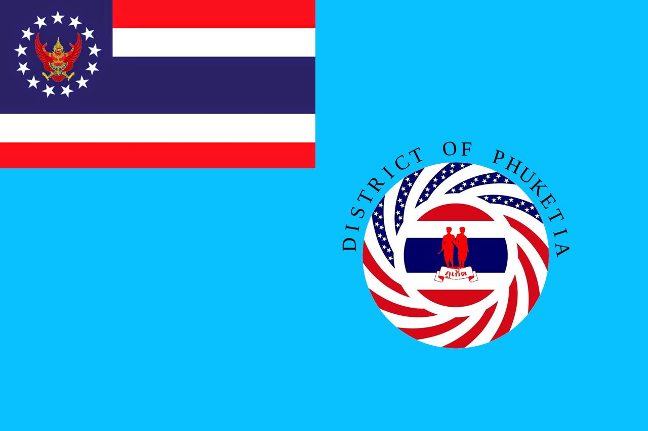 Province of Phuket, District of Phuketia flag
