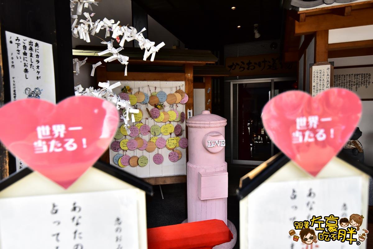 日本名古屋 犬山城+老街(中部探索之旅)-98