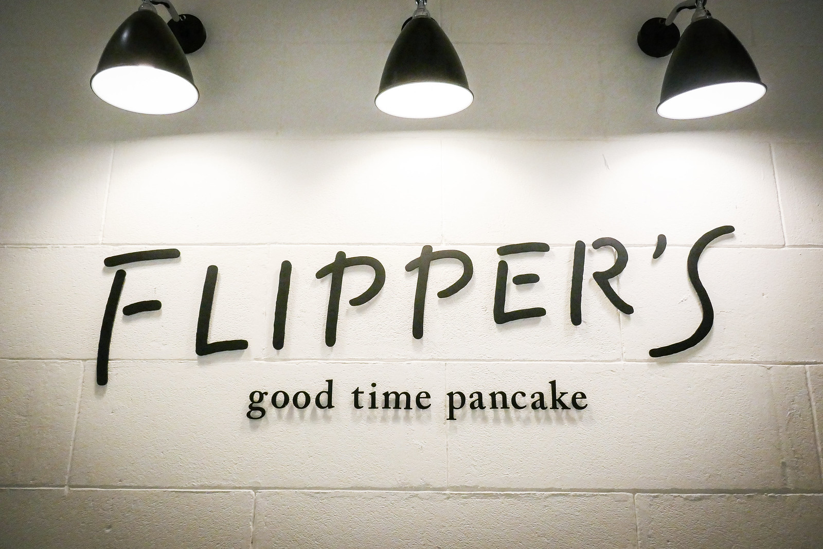 flippers souffle pancake-4