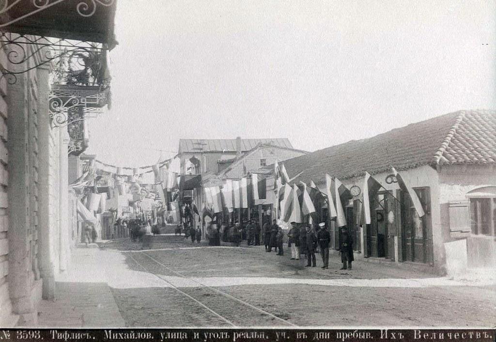 В дни пребывания Их Императорских Величеств в Тифлисе. Михайловская улица и угол Реального училища