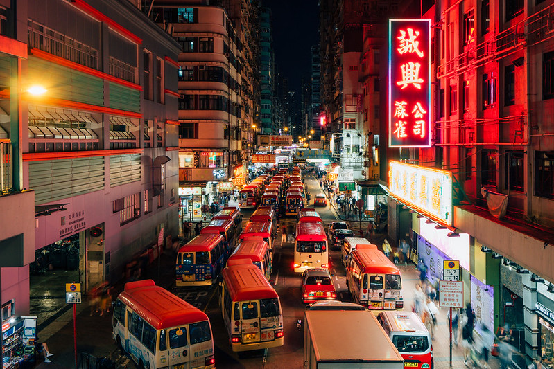 Hong Kong|香港
