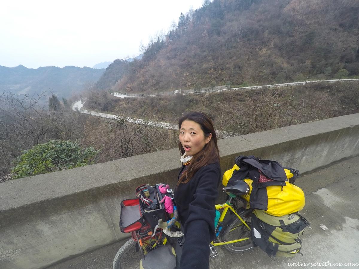 China Travel025