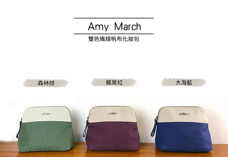 02_Amy-March_series-800