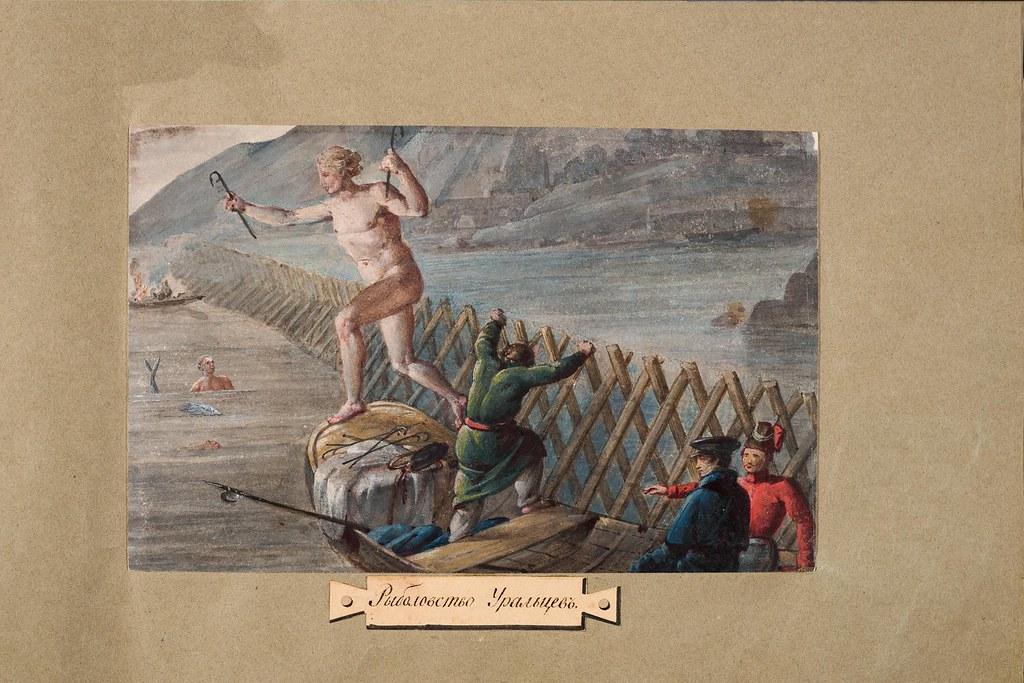 Рыболовство Уральцев