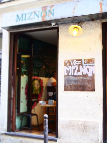 Miznonのラム・ケバブ フランス旅行記2018