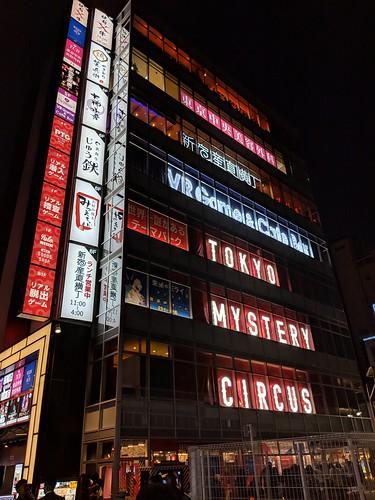 Japan Trip 2018 0776