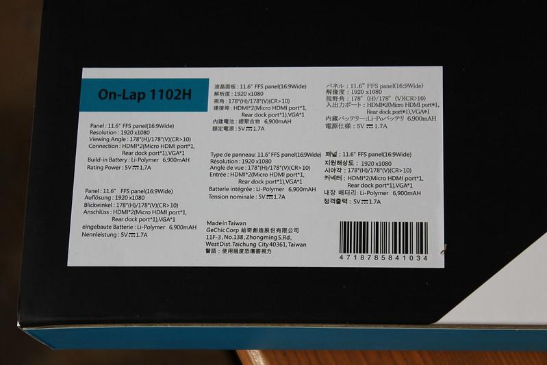 GeChic ゲシック On-Lap 1102H 開封レビュー (5)