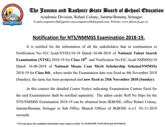 NTSE Jammu and Kashmir Exam Date Postponed