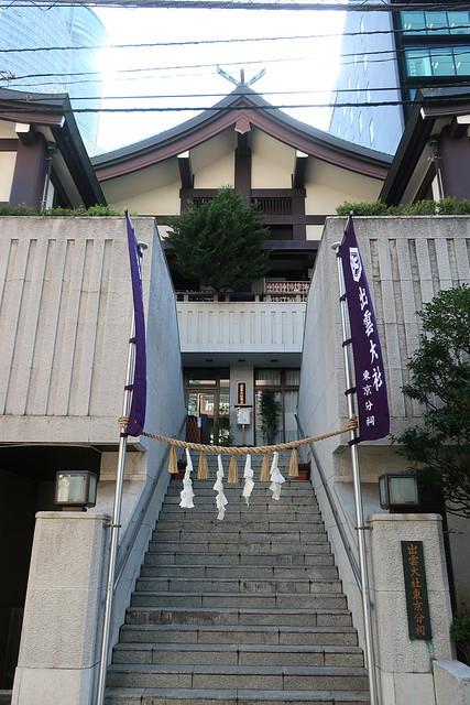 izumotaisha-toukyoubunshi 002