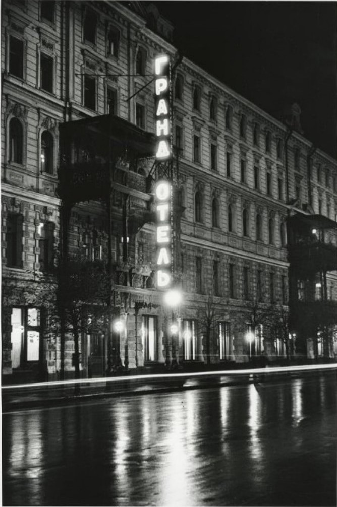1930-е. «Гранд-отель» (гостиница «Большая Московская») на площади Революции