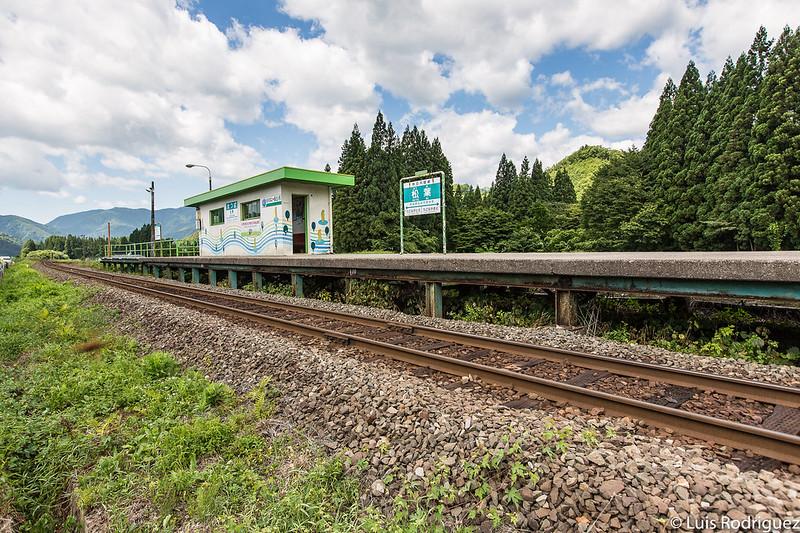 Estación de Matsuba