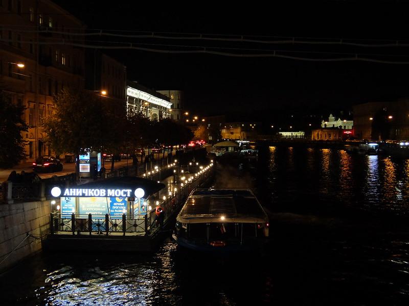 Санкт-Петербург - Катер