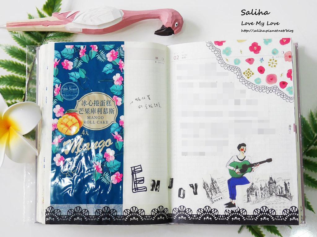 手帳裝飾日記紙膠帶裝飾技巧分享推薦 (13)