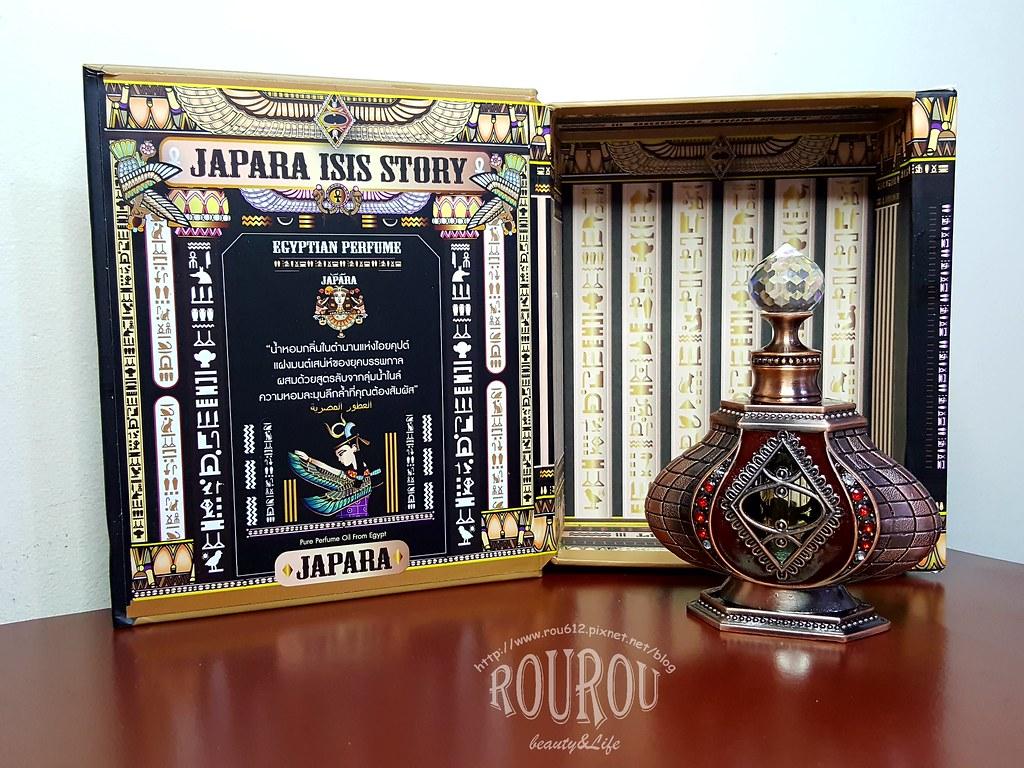 JAPARA埃及費洛蒙精油香水26