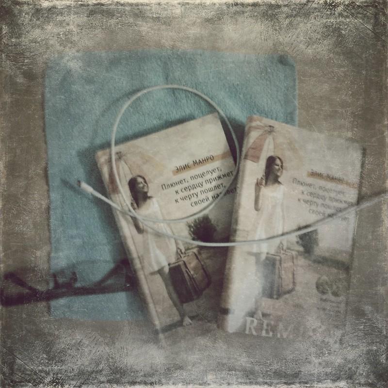 Элис Монро - третий сборник